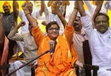 sadhvi-pragya-thakur-gets-big-relief-as-special-nia-court-negated-application-to-prohibit-her-from-contesting-lok-sabha-election
