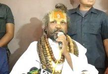 computer-warning-to-yogi-adityanath-Apology-for-comment-on-Hanuman-ji