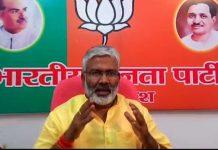 BJP-loksabha-election-in-chrage-meetin-in-mahakaushal