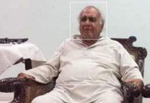 MP--Former-Union-Minister-Bhanupraksh-Singh-dies-in-mp