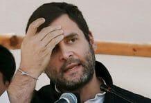 bjp-legal-cell-complaint-against-rahul-gandhi-in-jabalpur