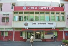 -JU-are-preventing-three-Kashmiri-students-from-taking-the-exam
