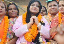 BJP-leader-fatima-oppose-pragya-thakur-candidature-