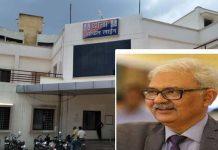 rape-case-case-against-Veterinary-University's-Vice-Chancellor-pd-juyal