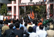 protest-of-BJYM-against-Chitrakoot-massacre-in-jabalpur