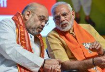madhya-pradesh-leaders-will-strong-in-modi-cabinet-