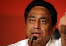 Know-where-who-become-minister-of-cabinet-of-Kamal-Nath