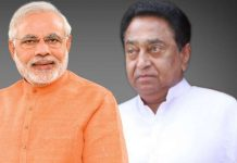 Kamal-Nath-Government-is-going-to-give-'women'-rights-to-Modi's-decision