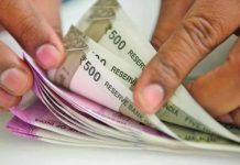 in-the-name-of-verification-pension-of-meesabandi-stop-for-five-months-in-MP