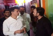 minister-jitu-patwari-sees-security-arrangements-in-coaching-centers
