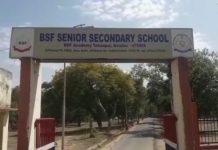 bsf-school-closed-high-court-send-notice