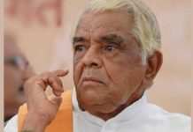 question-raised-by-ex-cm-babulal-Gaur-on-the-Chitrakoot-kidnapings-and-murder-case-