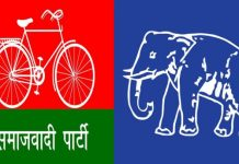-No-complaint-from-SP-BSP-in-Madhya-Pradesh