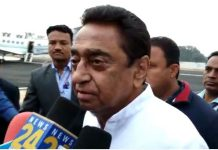 CM-kamalath-said-shivraj-missing-his-cm-tenure-