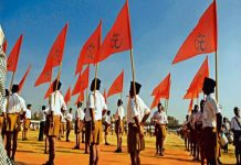 kamalnath-government-will-ban-rss-in-government-offices