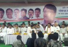 Congress-leaders-boycott-party's-program-in-indore