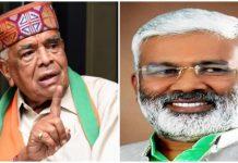 Loksabha-Election-In-charge-met-BJP-leader-Babual-Gaur