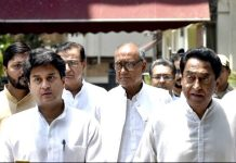 MP--Congress-convenes-meeting-on-27th-January