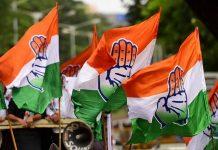 congress-mla-statement-after-losing-seat-in-loksabha-election