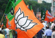 fake-audio-of-bjp-rakesh-singh-bjp-complaint-in-EC