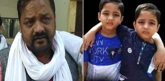 chitrkoot-twins-murder-case-father-asked-for-justice-to-PM-Modi