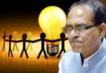 -Kamal-Nath-government-will-destroy-Shivraj's-power-game-