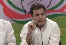 rahul-gandhi-said-if-congress-will-provide-minimum-wage-