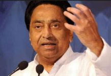 Another-masterstroke-of-Kamalnath-government-now-this-big-announcement-made-for-tribals