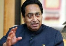 Kamal-Nath-played-the-last-bid-before-the-election---this-big-announcement-made-for-contractual-workers