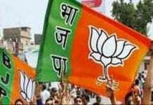 three-national-vice-president-of-bjp-doing-campaigning-for-candidate-in-bhopal-