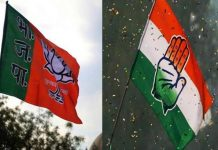 bjp-and-congress-in-confused-in-selecting-candidate-