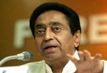 pcc-chief-kamalnath-letter-to-congress-leaders-before-voting-day-