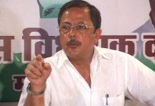 Ajay-singh-target-pm-modi-