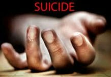student-commit-suicide-in-depression-before-exam