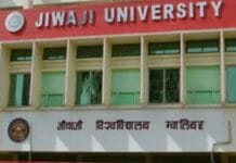 more-than-200-result-in-waiting-list-of-jiwaji-university