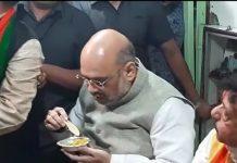 madhya-pradesh-indore-bjp-president-amit-shah-visited-srafa-in-indore