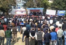 bank-strike-loss-of-20-thousand-crore