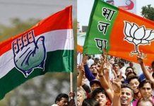 BJP-Congress-will-not-give-ticket-to-MPs-in-Lok-Sabha-elections