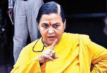 uma-bharti-tweet-on-social-media-against-digvijay-singh