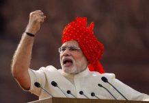 prime-minister-narendra-modi-sidhi-and-jabalpur-election-visit-