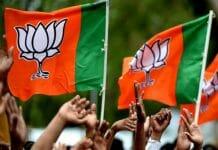 bhopal-eow-investigation-start-against-former-bjp-mp-in-madhya-pradesh