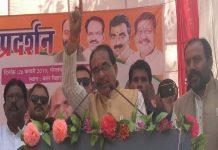 shivraj-again-attck-on-kamalnath-government