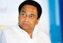 KamalNath-government-strict-for-farmers-FIR-on-cooperative-bank-managers-Sagar-and-katni