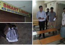 six-coaching-sealed-after-no-fire-safety-equipment-found-in-Gwalior-