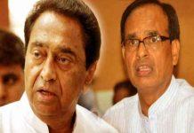 Kamal-Nath-government's-big-step