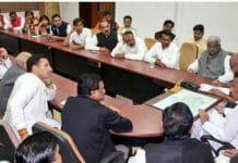 Kamal-Nath-Cabinet-meeting-today
