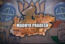 no-party-wave-in-mahakaushal-region