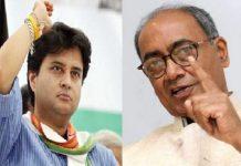 congress-leaders-not-understand-big-defeat-in-madhya-pradesh-lok-sabha-election