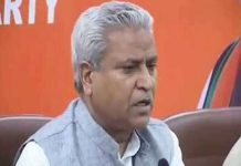 BJP-leader-Ramlal-will-visit-mp-on-30-january