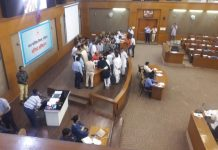 Municipal-council's-budget-present-after-heavy-riot